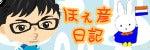 $【漫画】年下夫と主腐~Web婚活で結婚!~-ほぇ彦