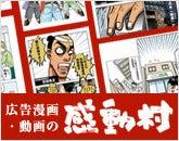企業変革コンサルティングの社長日記