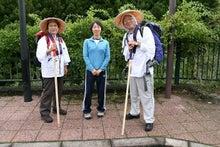 歩き人ふみの徒歩世界旅行 日本・台湾編-ぶんきち夫婦と