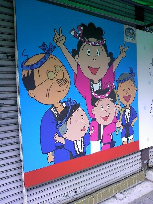宅ひとりごはん-9/23 桜新町4