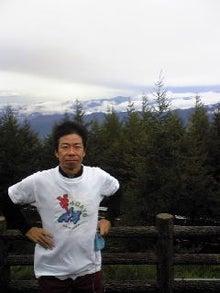 いおりブログ-Image1701.jpg