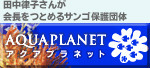 田中律子オフィシャルブログ「海行く?」Powered by Ameba