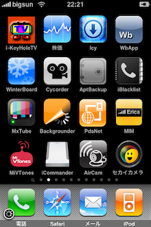bigsun's iPhone Life-i-keyhole①