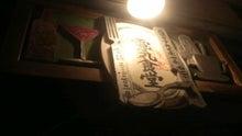 山田いずみオフィシャルブログ「いっちはできる子」Powered by Ameba-2009100919140000.jpg