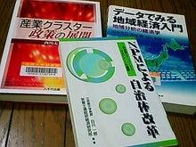 ワークライフバランス 大田区の女性社長日記-本
