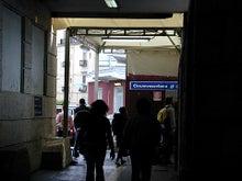 【彼女の恋した南イタリア】 ~ diario-Napoli Centrale 3