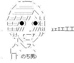イラストレーターleolio 『歩こうの会 おざな(Ozana)』-uu27