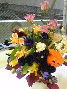 咲結salyu(サリュウ)~お花から始まる笑顔の時間~ フラワーアレンジメントスクール IN 島田市-091011_112058.jpg