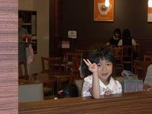 $★ ENAのえいっ!YAYOのえ~ん! ★-cafe