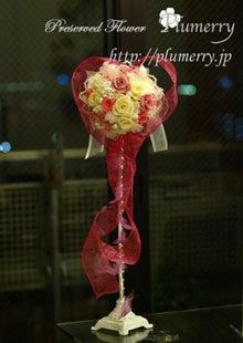 Plumerry(プルメリー)プリザーブドフラワースクール (千葉・浦安校)-プリザーブドフラワー ハートブーケ ウエディング