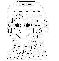 イラストレーターleolio 『歩こうの会 おざな(Ozana)』-uu31