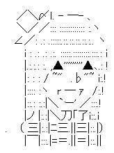 イラストレーターleolio 『歩こうの会 おざな(Ozana)』-uu33
