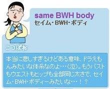 ◆ 米国 IT企業社長ブログ ◆-Kotsu01