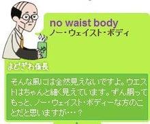 ◆ 米国 IT企業社長ブログ ◆-Mado01