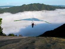 地球生活-091010雲海飛行
