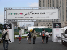 ほぼ週刊チョロQ通信-MSJ20092