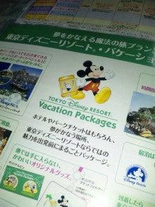 TOKYO Disney RESORT LIFE-DVC00067.jpg