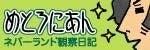 $マンガ☆親バカ道を行く!!!