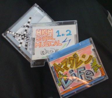 おまけ道@東京・広尾でジプシー生活♪-09