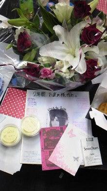 佳希のブログ-091013_0404~01.jpg