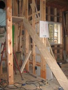 久野建設 スタッフブログ-階段かけ