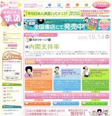 ◆ 米国 IT企業社長ブログ ◆-HNE-TOP