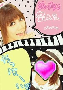 佐藤綾名の*桃色日記*~honeys☆coming~-200910141613000.jpg