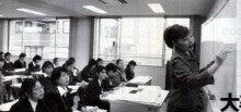就職教育の先駆け.就職活動の最強.大学先生☆能力発揮と就活指導の元祖.日本一へ挑戦の人生「安重千代子の寺子屋」