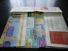 『日常』-新聞紙 ゴミ袋 4