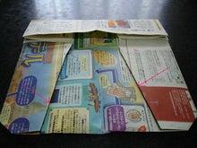 『日常』-新聞紙 ゴミ袋 5