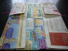 『日常』-新聞紙 ゴミ袋 3
