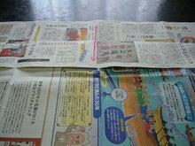 『日常』-新聞紙 ゴミ袋 2