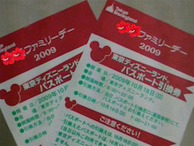 ☆★☆ジュエリーボックス☆★☆-2009101508340000.jpg