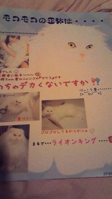 正田美里(ショルダーみさみさ)Official Blog「もっとウピウピにな~れ♪」by Ameba-200910151743000.jpg