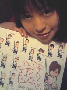 正田美里(ショルダーみさみさ)Official Blog「もっとウピウピにな~れ♪」by Ameba-200910151742000.jpg