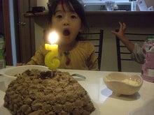 $★ ENAのえいっ!YAYOのえ~ん! ★-2回目のケーキ