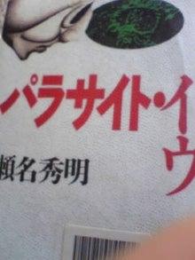 いおりブログ-Image1703.jpg