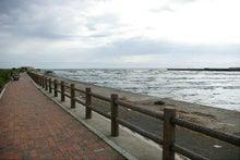 毎日はっぴぃ気分☆-海岸沿いの遊歩道