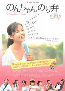 伝説のhiropoo映画日記