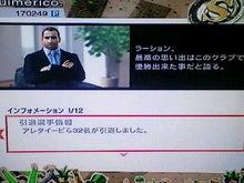 リューソンの カカパルケどすえ-NEC_0640.jpg