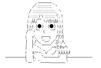 イラストレーターleolio 『歩こうの会 おざな(Ozana)』-uu39