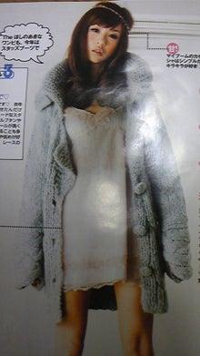 ★☆キラキラ星☆★                                                                   内面も外面もキラキラな女性になるゾ!!-DVC00082.jpg