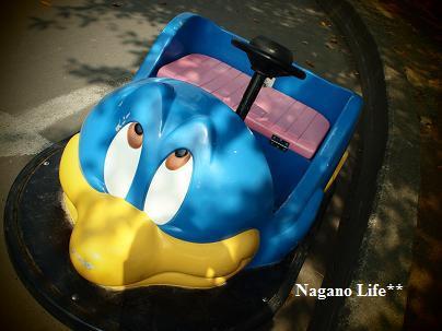 Nagano Life**-バッテリーカー