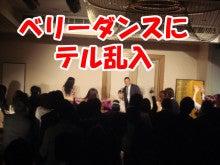 井口達也ブログCHICKEN~ドロップ・ゼロ~-ベリーダンス2