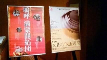 石井かほり オフィシャルブログ-入口