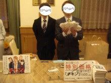 井口達也ブログCHICKEN~ドロップ・ゼロ~-リモさん
