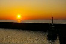 毎日はっぴぃ気分☆-5:36 港の朝陽