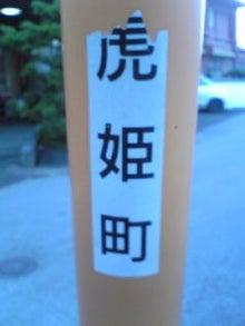 いおりブログ-Image1704.jpg