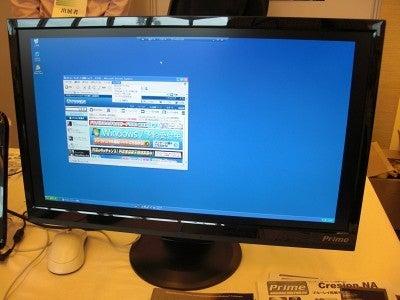 NEC特選街情報 NX-Station Blog-Dospara Prime 液晶モニタ TW235FHD