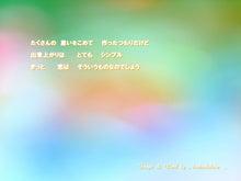 癒しの言葉と画像    。。。 星のことば 。。。          「  花に翼を  」-。。。  シュークリーム ・ レシピ  。。。